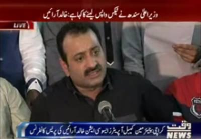 Karachi:Chairman Cable Operators Association Khalid Arain press Conference
