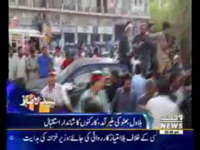 Waqtnews Headlines 05:00 PM 22 September 2016