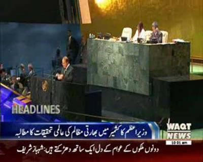Waqtnews Headlines 10:00 AM 22 September 2016