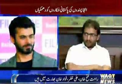 بھارت نے ڈھٹائی کی تمام حدیں پار کردیں پاکستانی فنکاروں کو بھی دھمکیاں ملنے لگی