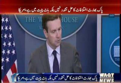 امریکا نے زور دیا ہے کہ پاکستان اور بھارت تشدد ترک کر کے اختلافات کا حل سفارتی طریقے سے نکالیں