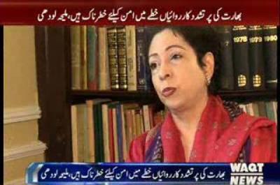 ملیحہ لودھی:وزیراعظم نوازشریف نے بانکی مون کو کشمیرمیں بھارتی بربریت سے متعلق تمام ثبوت فراہم کردئیے
