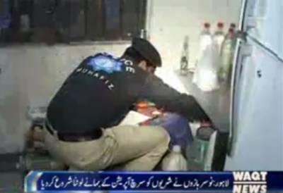 لاہور میں فتح گڑھ کے رہائشی حاجی شبیر کے گھر سے نوسرباز لاکھوں روپے مالیت کا سونا لے اُڑے