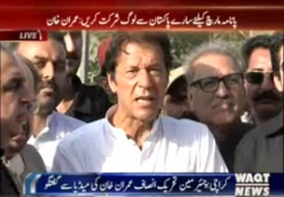 Karachi:Imran Khan Media Talk