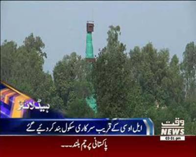 Waqtnews Headlines 03:00 PM 24 Sep 2016