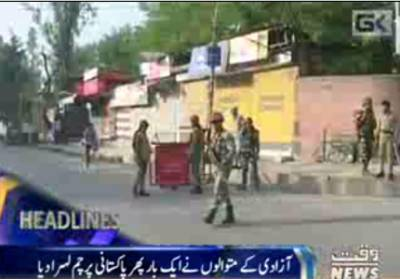 WaqtNews Headlines 07:00 Pm 24 September 2016