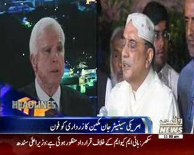 Waqtnews Headlines 12:00 PM 24 September 2016