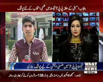 ٹیکسلا سے پنجاب اسمبلی کے حلقہ پی پی سات میں ضمنی الیکشن کےلیے پولنگ جاری
