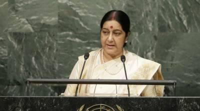 مقبوضہ کشمیر بھارت کا اٹوٹ انگ ہے اور ہمیشہ رہے گا، پاکستان سے مذاکرات کیلئے کبھی پیشگی شرط نہیں رکھی : بھارتی وزیرخارجہ