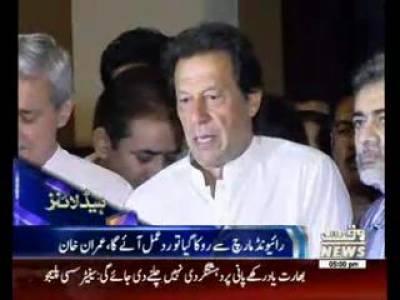 Waqtnews Headlines 05:00 PM 26 September 2016