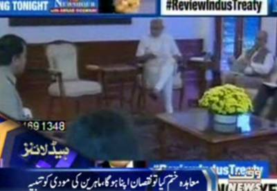 WaqtNews Headlines 07:00 Pm 26 September 2016