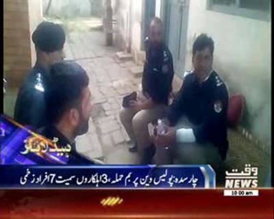 Waqtnews Headlines 10:00 AM 26 Sep 2016
