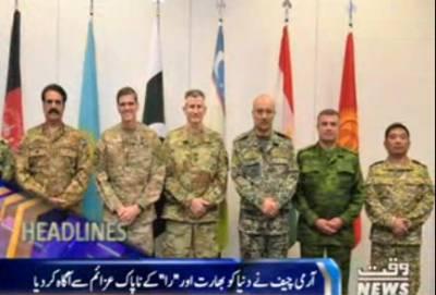 WaqtNews Headlines 10:00 Pm 26 September 2016