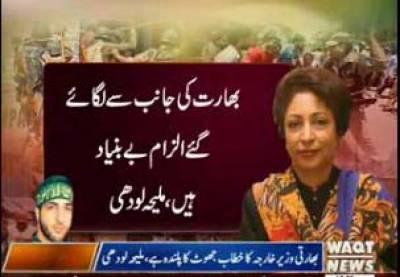 اقوام متحدہ میں پاکستان کی مستقل مندوب ملیحہ لودھی نے بھارتی وزیرخارجہ کے خطاب کو جھوٹ کا پلندہ قراردیدیا