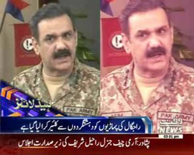 Waqtnews Headlines 03:00 PM 27 Sep 2016