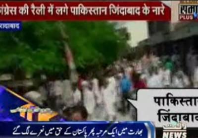 WaqtNews Headlines 07:00 Pm 27 September 2016