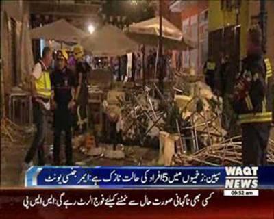 سپین کے قصبے ویلز مالاگا میں ایک کیفے میں سلنڈر دھماکے
