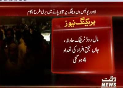 لاہور ٹریفک پولیس ون ویلنگ روکنے میں بری طرح ناکام ہوگئی