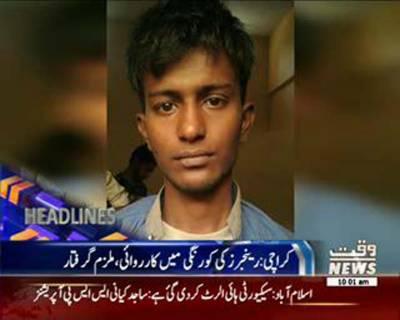 Waqtnews Headlines 10:00 AM 02 Oct 2016