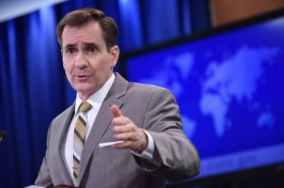 پاکستان کو دہشتگرد ریاست قرار دینے کیلئے کسی آن لائن پٹیشن کا علم نہیں۔ امریکی محکمہ خارجہ