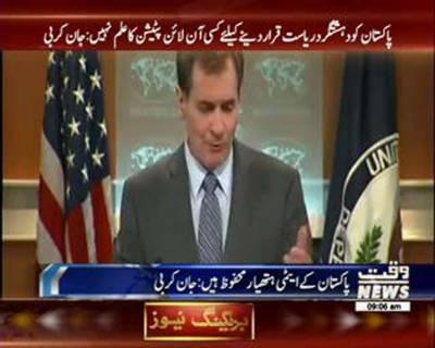 .. پاکستان اور بھارت کو مذاکرات سے مسئلہ کشمیر حل کرنا ہوگا،