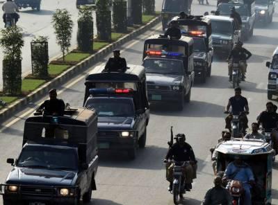 پنجاب میں دہشتگردی کا خطرہ:محکمہ داخلہ پنجاب نے الرٹ جاری کردیا۔