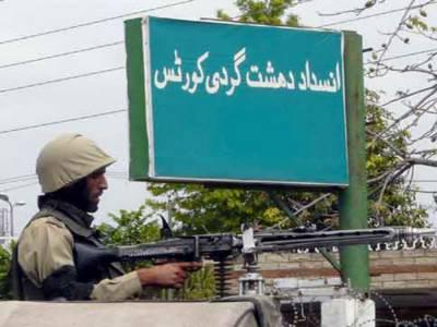 فہد ملک قتل کیس:عدالت نے ملزمان راجہ ارشد اور نعمان کھوکھر کے جوڈیشل ریمانڈ میں20 اکتوبر تک توسیع کردی۔