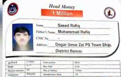 محکمہ انسداد دہشتگردی نے ڈیرہ اسماعیل خان سے انتہائی مطلوب دہشتگرد سعید رفیق کو گرفتار کرلیا۔