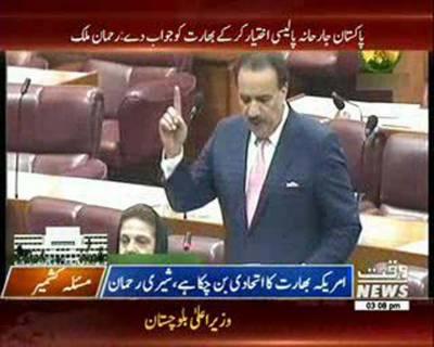 پاکستان جارحانہ پالیسی اختیار کر کے بھارت کو جواب دے