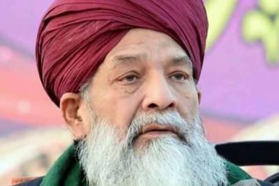 معروف عالم دین علامہ شاہ تراب الحق قادری کو ہزاروں سوگواروں اور عقیدت مندوں کی موجودگی میں سپرد خاک کر دیا گیا