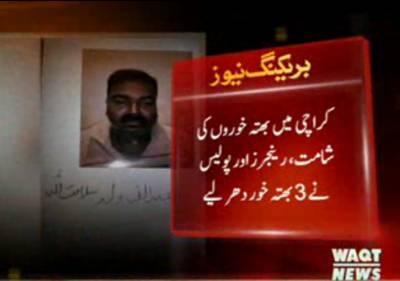 کراچی میں بھتہ خوروں کی شامت، رینجرز اور پولیس نے 3 بھتہ خور دھر لیے