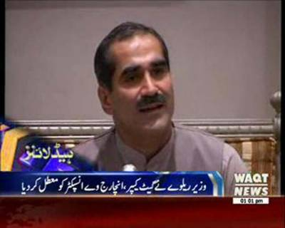 Waqtnews Headlines 01:00 PM 07 Oct 2016