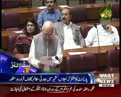 Waqtnews Headlines 02:00 PM 07 Oct 2016