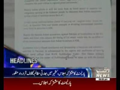 Waqtnews Headlines 06:00 PM 07 October 2016