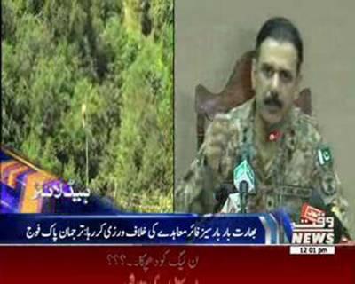 Waqtnews Headlines 12:00 AM 07 OCT 2016