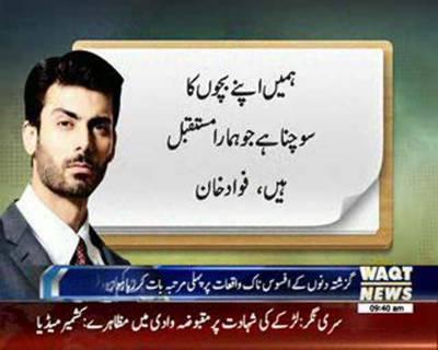 پاکستانی اداکار فواد خان پاک بھارت کشیدگی کے بعد پہلی بار باضابطہ بیان جاری کردیا ہے