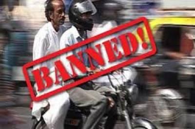 محرم الحرام میں سیکیورٹی خدشات کے پیش نظر موٹرسائیکل کی ڈبل سواری پر پابندی عائد کردی گئی