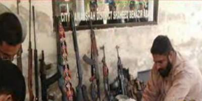پشاور میں سی ٹی ڈی نے کارروائی کرکے دہشتگرد اور سہولت کار کو گرفتار کرلیا