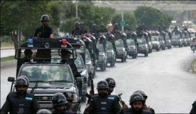 وفاقی دارالحکومت میں پولیس، رینجرز اور دیگر قانون نافذ کرنے والے اداروں کی جانب سے مشترکہ فلیگ مارچ
