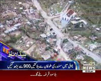 Waqtnews Headlines 03:00 PM 08 October 2016