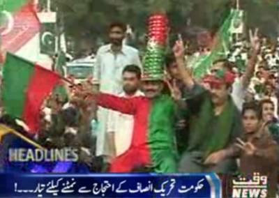 Waqtnews Headlines 09:00 PM 08 October 2016