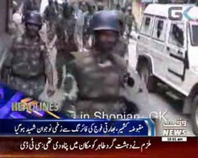 Waqtnews Headlines 10:00 AM 08 October 2016