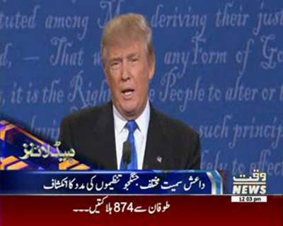 Waqtnews Headlines 12:00 PM 08 October 2016