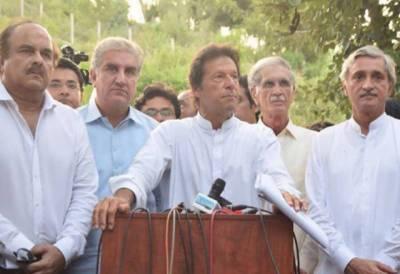 تحریک انصاف نےیوم عاشور کے بعد ملک گیر عوامی رابطہ مہم شروع کرنےکا فیصلہ کرلیا۔