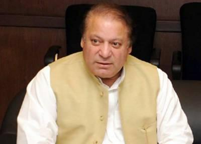 مسلم لیگ ن کی مرکزی مجلس عاملہ کا اجلاس آج اسلام آباد میں وزیراعظم کی زیرصدارت ہوگا ۔