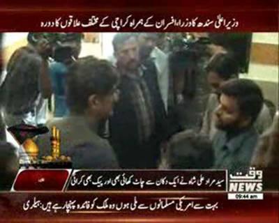 وزیراعلیٰ سندھ کا دورہ: سکیورٹی انتظامات سمیت صفائی ستھرائی کا جائزہ لیا