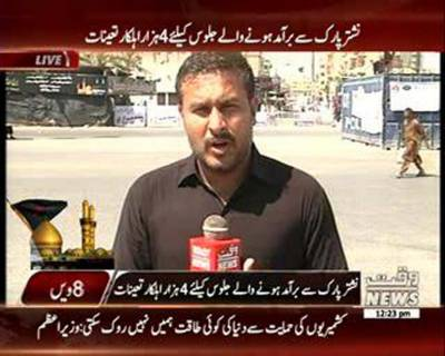 کراچی میں محرم الحرام کیلئے سیکیورٹی کے انتہائی سخت انتظامات کیے گئے