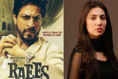 پاکستانی اداکارہ ماہرہ خان بھارت اور پاکستان اور خبروں کے درمیان تنازعہ کا شکار