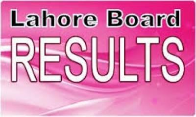 لاہور بورڈ نےانٹرمیڈیٹ پارٹ ون کےامتحانات کے نتائج کا اعلان کردیا