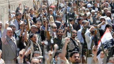 یمن،سعودی اتحاد کے فضائی حملے کیخلاف ہزاروں افراد کااقوام متحدہ کے دفتر کے باہر احتجاجی مظاہرہ